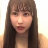 『[動画]2021.03.01(19:55~) SHOWROOM 「=LOVE(イコールラブ) 山本杏奈」@個人配信【イコラブ】』の画像