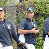 『【野球】ジーター仰天宣言「トーキョージャイアンツでプレーします!」』の画像