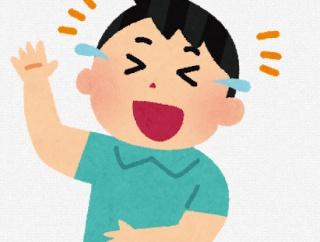 【衝撃】阿部寛のホームページがヤバイwwwwwww