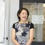 『神戸で講師養成講座を修了した国際薬膳師が高松で漢方&薬膳講師デビュー☆』の画像