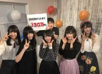 【AKB48】君誰、ガチのマジで終了