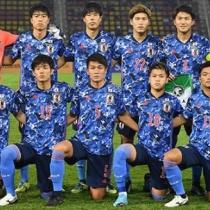 【 悲報 】今のU23サッカー日本代表は歴代最弱!?