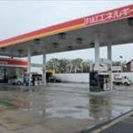 【悲報】近所のガソリンスタンドさん 経営不振で頭がおかしくなる