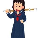 『木下優樹菜さん、芸能界引退へwwwww』の画像