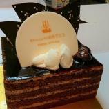 『【ケーキ】大宮駅構内のバズサーチで誕生日ケーキを買ってきた』の画像