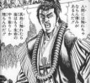 「ただで角をとられては~オーノー オーノー」藤井聡太小学時代の作詞ノートをテレビに晒される。