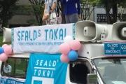 【反日】西田昌司議員「ヘイト法案は在日コリアンを守るものだ」 と明言、日本人や米国人へのヘイトは一切触れず