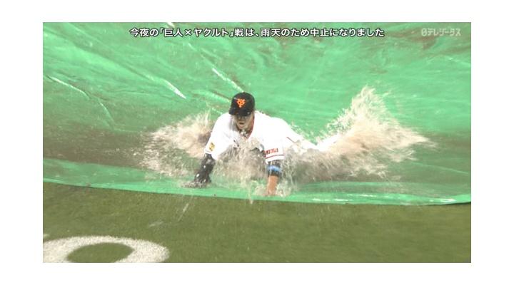 【動画】巨人・岸田、ウィーラーのユニフォームを着てハッスルwww