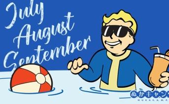 Fallout 76:7月~9月のスケジュール