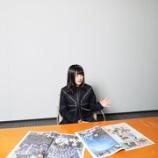 『【原田葵】5/18より全国順次発売『AKB48グループ新聞』に独占インタビュー!』の画像