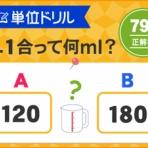 税理士法人三小田のブログ