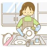 『【クリップアート】ホームヘルパーさんの無料素材』の画像