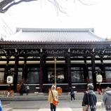 『京都旅行2017:本能寺&御朱印』の画像