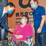 『【香港最新情報】「香港ジョッキークラブが、高齢者の生活向上」』の画像
