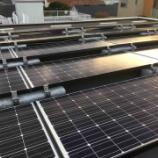 『太陽光発電導入②』の画像
