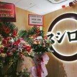 『 回転ずし「スシロー」、香港1号店オープン』の画像