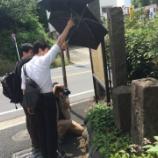 『街歩きイベント「ウィキペディアタウン」【東修作】』の画像