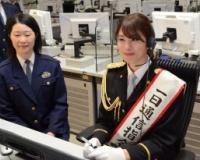 「110番は緊急時だけに」 稲村亜美さん、適切な利用呼びかけ