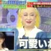 【テレ東】15歳の柏木由紀、つんく♂と美輪明宏が大絶賛!「これだけ歌えるのスゴイ」「可愛いねぇ!」