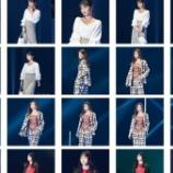 『TGC乃木坂ちゃんのランウェイの写真一挙に63枚ど~ん!!!【乃木坂46】』の画像