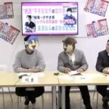 『【欅坂46】文春記者に『いじめをしていたメンバー5名』を聞いた結果!!!』の画像
