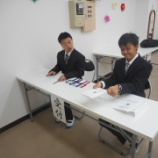 『【久留米】入学式&花見』の画像