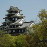 『いつか行きたい日本の名所 岡山城』の画像