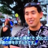 『ビデオニュース「辺野古埋め立て停止署名、12万以上に」NEWS23(12/20)』の画像