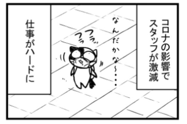 山田あがる