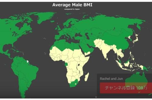 【画像あり】日本人より太ってる国と痩せてる国の一覧ワロタwwwwwwwwwwwwwのサムネイル画像