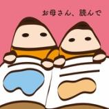 『『こころを癒すオススメの本』絵本編』の画像