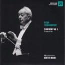 ヴァントの指揮する チャイコフスキー 交響曲第5番
