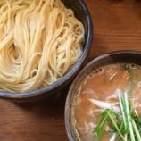 『【つけ麺部】京都千丸しゃかりき『味玉入りつけそば塩』』の画像