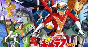 「超電磁マシーン ボルテスV」というフィリピンで大人気のロボットアニメ