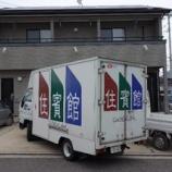 『高松市に家具のリフォームでご相談』の画像