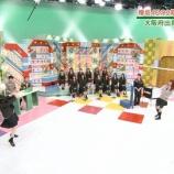 『欅坂46 2期生田村保乃の打ったボールを顔面でレシーブ!笑【欅って、書けない?】』の画像