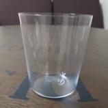 『【YAMAZAKI】 グラス 漢字仕様11』の画像