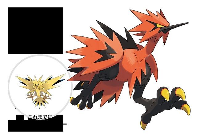 【悲報】新しいサンダー、羽が退化するwwww