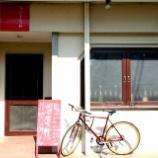 『JAL×はんつ遠藤コラボ企画【函館編2】3日め・かぜまち軒(ビストロ)』の画像