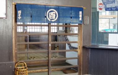 『遠江一宮駅~笊蕎麦百々や』の画像