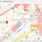 神戸海征塾&関西蹴球國士連合 応援文化総合研究所