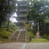 『いつか行きたい日本の名所 妙成寺』の画像