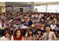 【京都】横山由依と大西桃香のイベントに1200人が集まる!【奈良】