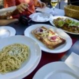 『ランチはHotel & Restaurant zur Loreley』の画像