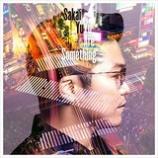 『CD Review:さかいゆう「Yu Are Something」』の画像