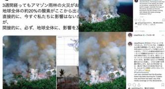 【悲報】ローラやブルゾンちえみが拡散してたアマゾン火災の写真、無関係だったwwwwwww