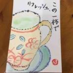 ozawa音楽教室〜音の扉から(塩尻市)