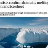 『グリーンランドが急速に融けている』の画像