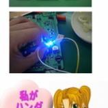 『日産 キューブのスピードメーター LED交換(LED打ち替え)』の画像