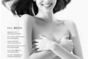 """水原希子の""""Me Too告発""""が韓国でも反響=「日本も韓国のように""""国らしい国""""になりつつある」"""